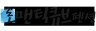 로맨틱큐브펜션 Logo